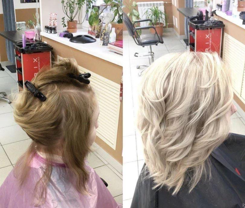 blond 2020